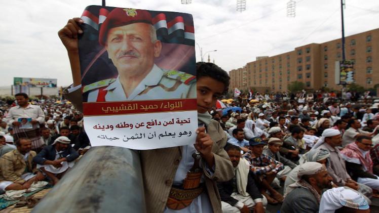 الرئيس اليمني يقيل قائدي منطقتين عسكريتين