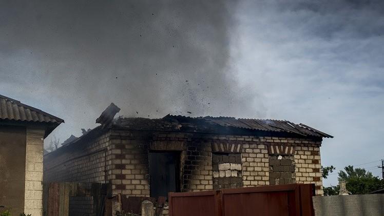 مقتل 30 عنصرا من قوات الدفاع الشعبي في لوغانسك