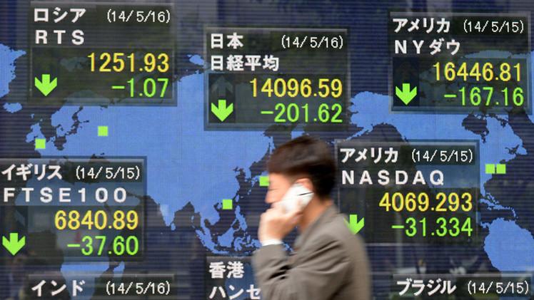 نيكاي الياباني يحد من أطول موجة خسائر منذ بدء إجراءات آبي