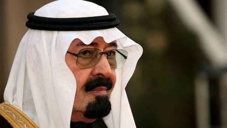 السعودية تخصص 53.3 مليون دولار للهلال الأحمر الفلسطيني في غزة