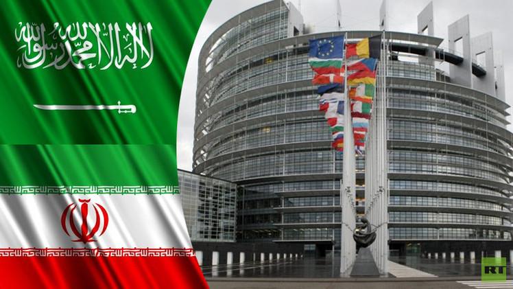 البرلمان الأوروبي يدعو لإشراك إيران والسعودية في الجهود الدولية لتخفيف التوتر في سورية والعراق