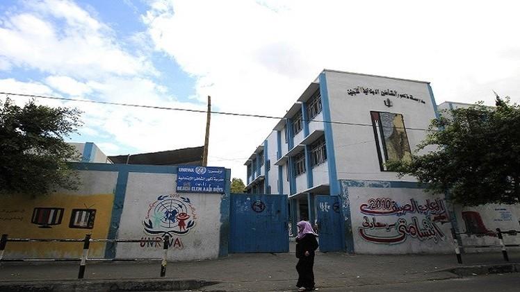 الأونروا تدين وضع الصواريخ في مدارس غزة