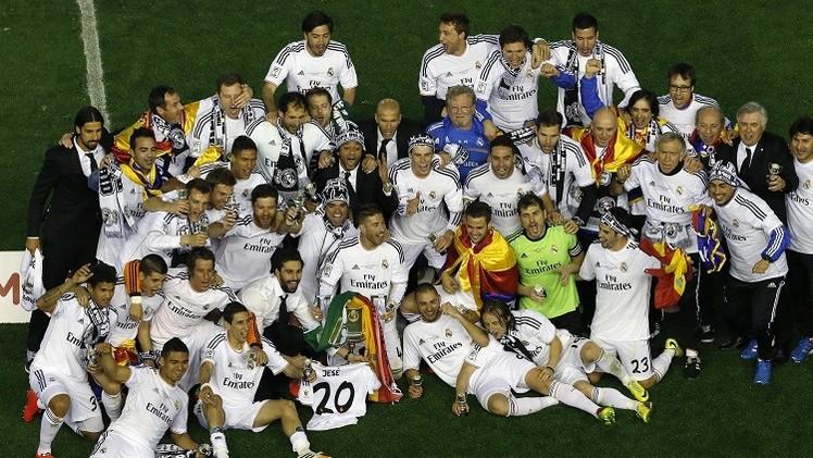 فوربس .. ريال مدريد الأعلى قيمة في العالم
