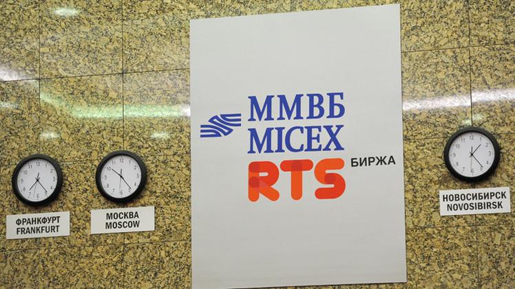 الأسهم الروسية تواصل تراجعها متأثرة بسقوط