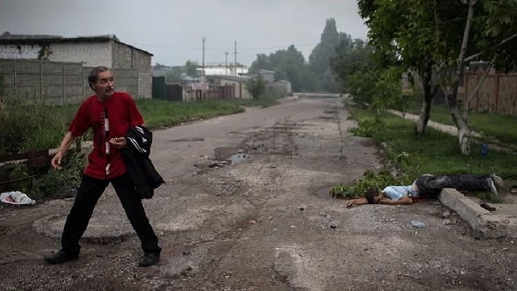 كييف تعلن استعادة السيطرة على جزء من مدينة لوغانسك