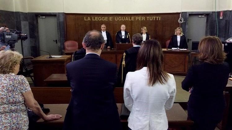 بعد الاستئناف.. برلسكوني بريء في قضية