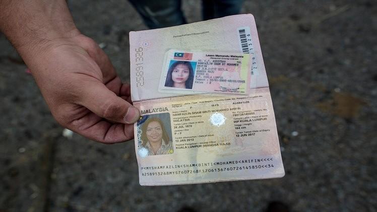 تحديد جنسيات جميع ضحايا الطائرة الماليزية