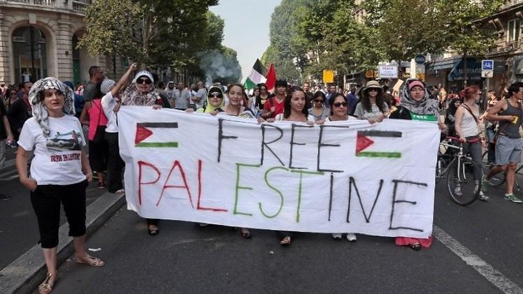 رغم الحظر.. انطلاق تظاهرة داعمة للفلسطينيين في باريس وعشرات الالاف يتظاهرون في لندن للمطالبة (فيديو)