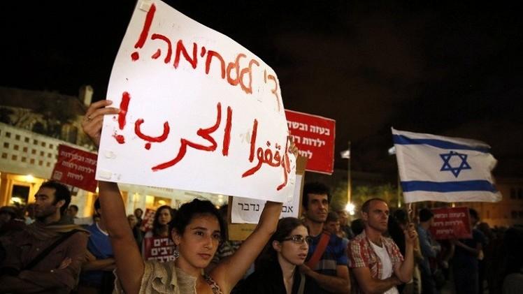 اشتباكات في حيفا بين متظاهرين متضامنين مع غزة وعناصر من اليمين الإسرائيلي المتطرف