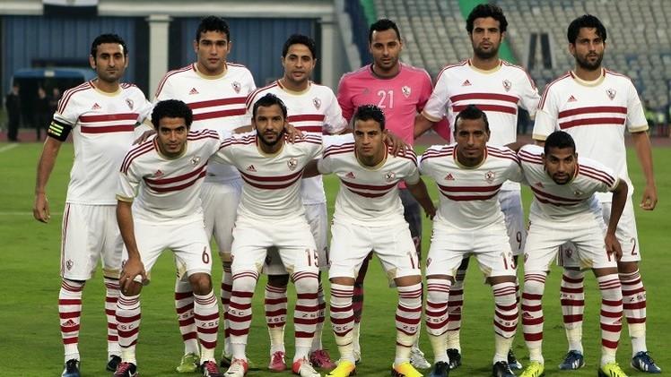 الزمالك بطلا لكأس مصر للمرة الثانية على التوالي