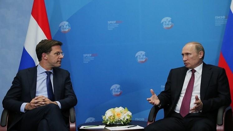 موسكو وأمستردام تتطلعان لتحقيق دولي موضوعي في تحطم