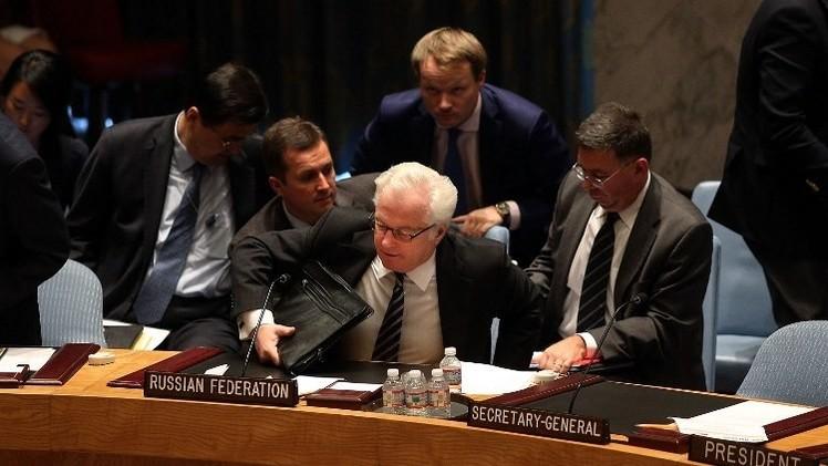 مجلس الأمن الدولي ينسق مشروع قرار حول تحطم الطائرة الماليزية
