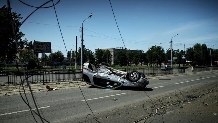 مقتل 5 مدنيين في لوغانسك.. وكييف تؤكد مقتل 13 عسكريا في الساعات الـ24 الأخيرة