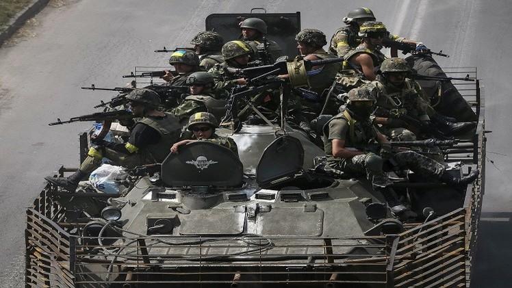 الرادا الأوكراني يصادق على مرسوم التعبئة الجزئية للقوات المسلحة
