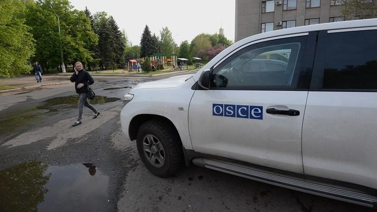 تمديد تفويض بعثة المتابعة في أوكرانيا نصف عام آخر