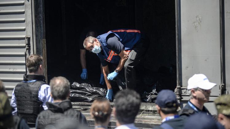 أول طائرة تحمل ضحايا الماليزية ستصل إلى هولندا الأربعاء
