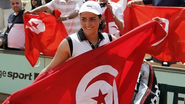التونسية أنس جابر تودع دورة باكو للتنس مبكرا