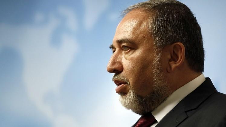 ليبرمان يعتبر شروط حماس لوقف النار غير مقبولة