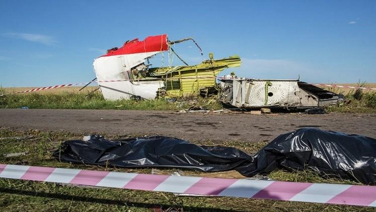 روسيا تسلم أوروبا معلومات عن نشاط الدفاعات الجوية الأوكرانية يوم سقوط الماليزية