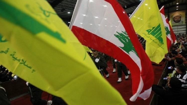 مشروع قانون أمريكي بفرض عقوبات على مصارف تتعامل مع حزب الله