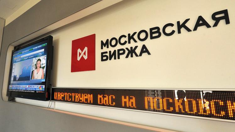 مؤشرات البورصة الروسية تتراجع خلال تعاملات الأربعاء