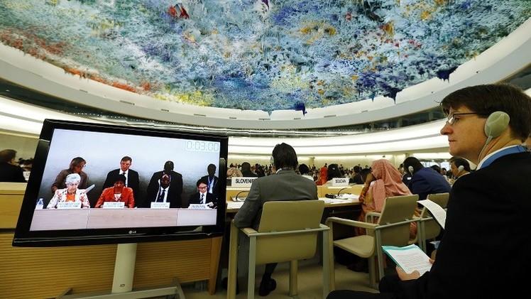 المجلس الدولي لحقوق الإنسان ينشئ لجنة مستقلة للتحقيق في أحداث غزة