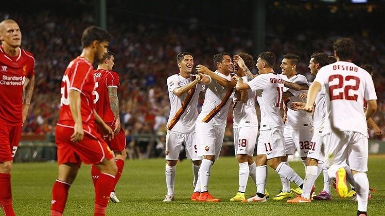 ليفربول يسقط أمام روما 0-1 في الجولة الاستعدادية للموسم الجديد