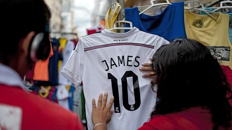 ريال مدريد يبيع 15 قميص في الدقيقة لـ رودريغيز