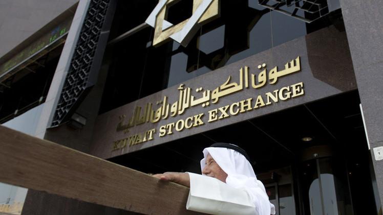 البورصة الكويتية تنهي تداولاتها على ارتفاع في مؤشراتها الثلاثة