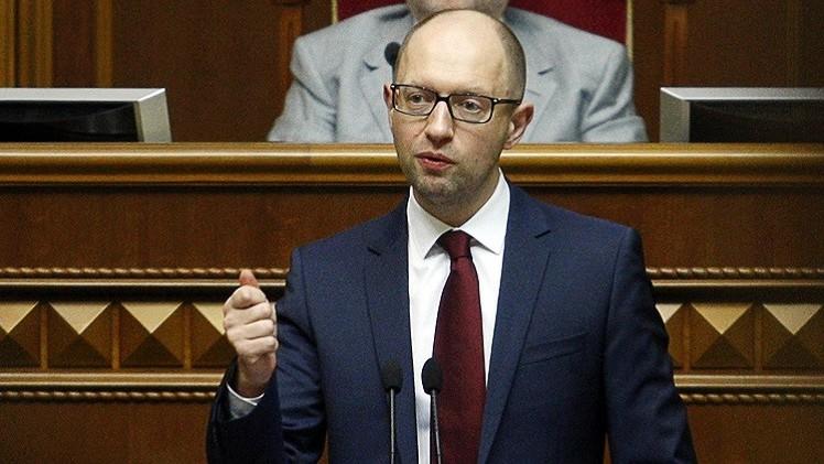 رئيس الوزراء الأوكراني أرسيني ياتسينيوك يعلن استقالته من منصبه