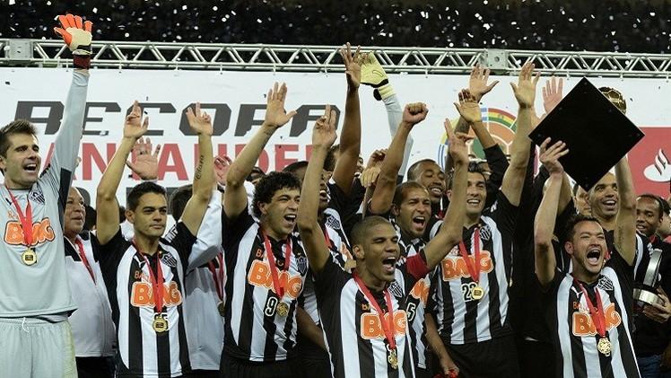 أتلتيكو مينيرو يتوج بكأس سوبر أمريكا الجنوبية