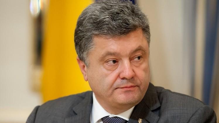 الرئيس الأوكراني يرى ضرورة مواصلة عمل الحكومة برئاسة ياتسينيوك