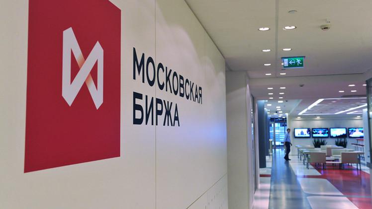 المؤشرات الروسية تتراجع مع استمرار التوترات الجيوسياسية في المنطقة