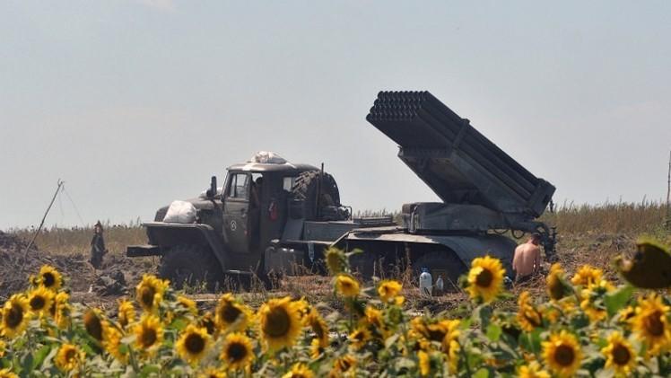 هيومن رايتس ووتش تتهم القوات الأوكرانية باستخدام صواريخ