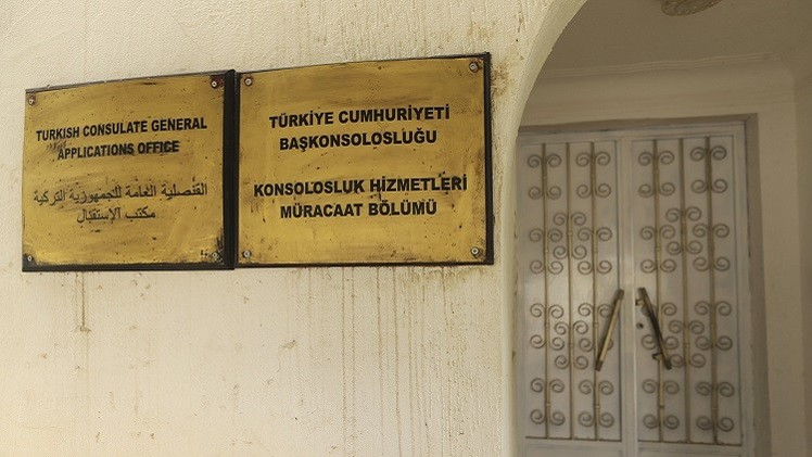 أنقرة تغلق مؤقتا سفارتها في طرابلس