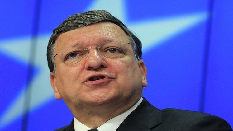 المفوضية الأوروبية تقدم مقترحات لفرض عقوبات على قطاعات معينة في الاقتصاد الروسي