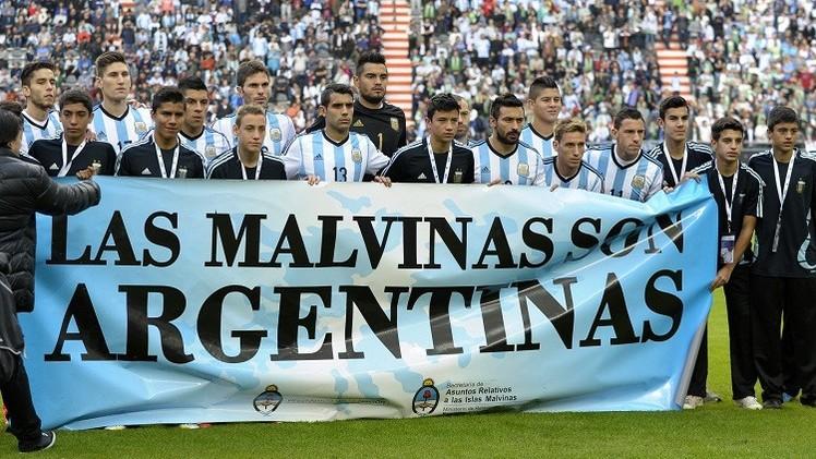 الفيفا يفرض غرامات على الاتحاد الأرجنتيني