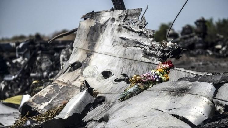 روسيا تشكل مجموعة خبراء للمشاركة في التحقيق في كارثة