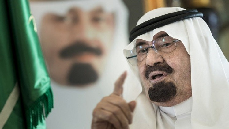 العاهل السعودي يؤكد حرصه على حماية الأمن من المنظمات الإرهابية