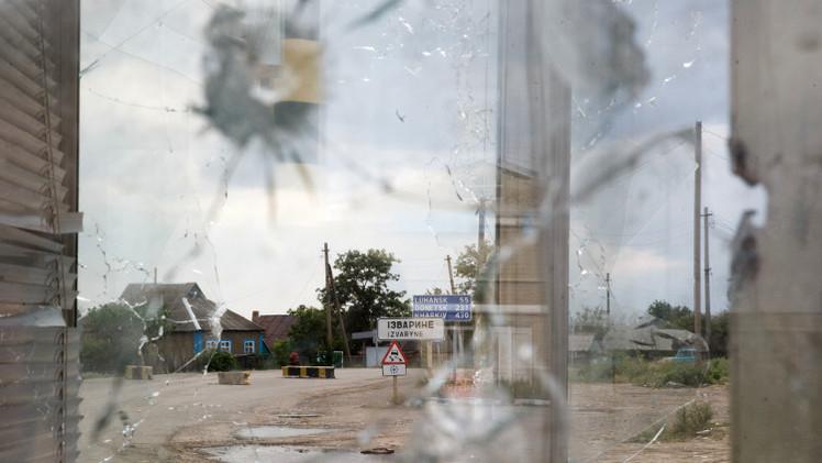 شظايا قذائف انفجرت في أوكرانيا تلحق ضررا بمعبر روسي