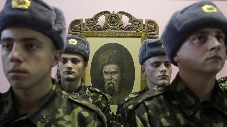 أوكرانيون يحتجون على التعبئة العسكرية