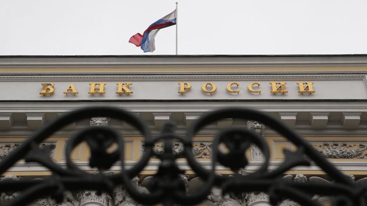 المركزي الروسي يدعم المصارف المشمولة بالعقوبات الأمريكية