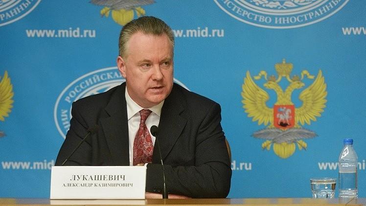 استغراب روسي لتصريحات أوباما حول عدم تعاون موسكو مع التحقيق في تحطم