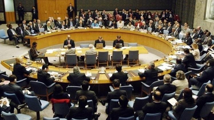 مجلس الأمن يدين هجمات