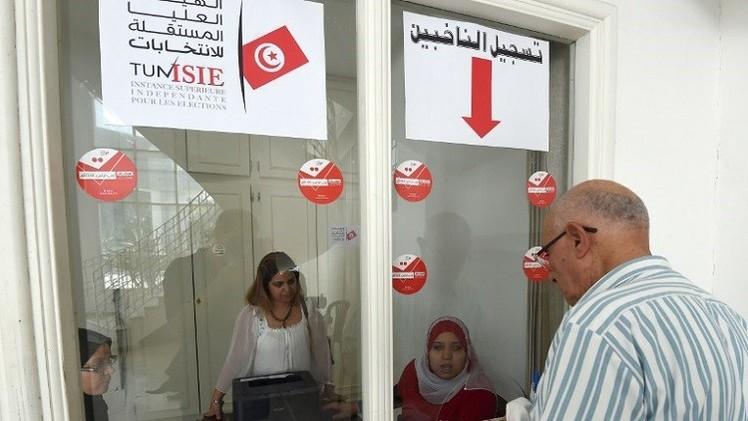 فتح باب التسجيل للانتخابات العامة في تونس لفترة ثانية