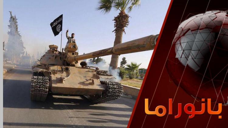 RT Arabic - داعش بين أوهام النصر واحتمالات التدخل