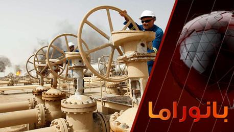 زلزال الإرهاب في العراق ومصير شركات النفط