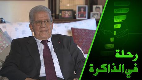 خصوصية النضال المغربي من أجل الإستقلال