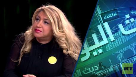 رئيسة الحزب الجمهوري السوري مرح البقاعي