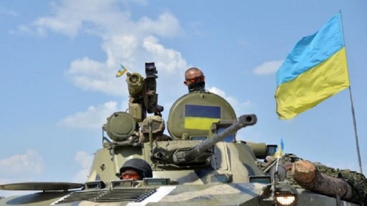 واشنطن تعتزم تخصيص 19 مليون دولار لتأهيل الحرس الوطني الأوكراني